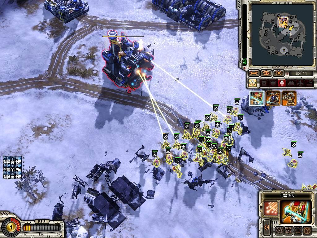 《命令与征服:红色警戒3》就算是7z高压也不小于5个g  命令与征服