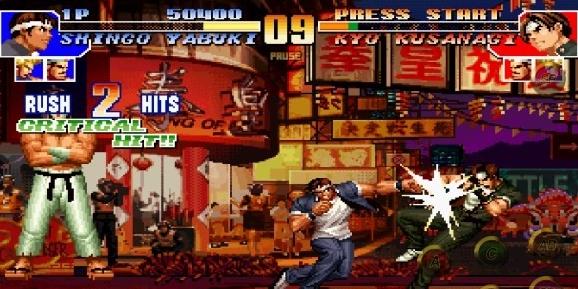 拳皇97破解版 v2.0.2434 官方中文安卓版界面图1