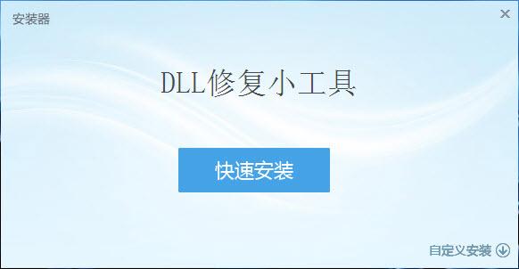 �9��y�dLL�_dll文件打开默认程序都是记事本了.如何修改会原来的样子啊.
