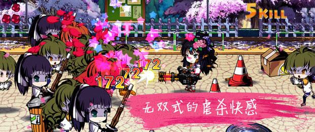 崩坏学园2电脑版界面图3