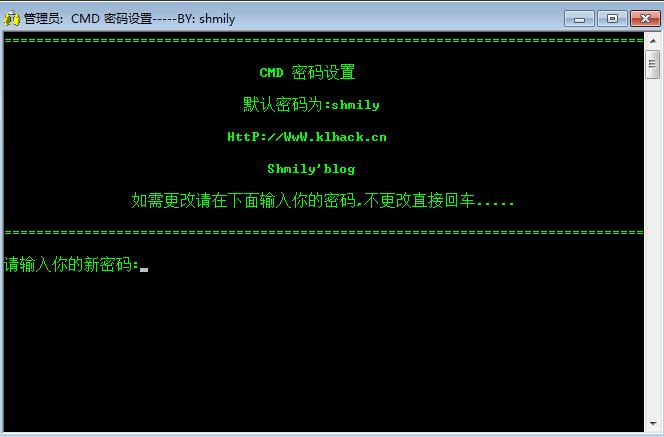 利用CMD建立加密文件夾word免費下載