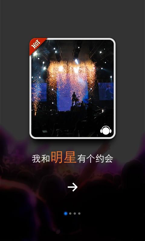 咪咕爱唱 v3.9.72 安卓版界面图1