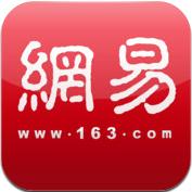 网易新闻手机客户端 v15.1 iPhone正式版