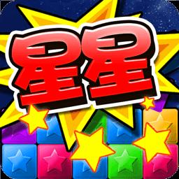 消灭星星新年版 v6.1.3 安卓版