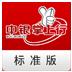 中国银行 v3.0.2 安卓版