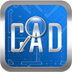 CAD图纸对比软件_MoziDiffer v2.1.0.0 免费版