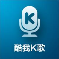酷我k歌2010_酷我k歌小米tv版 v2.3.0 安卓版