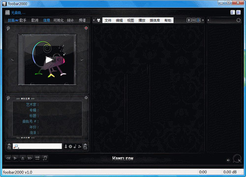 Foobar2000_音乐播放器界面图1