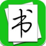 果宝勇士 v1.1.1 安卓版