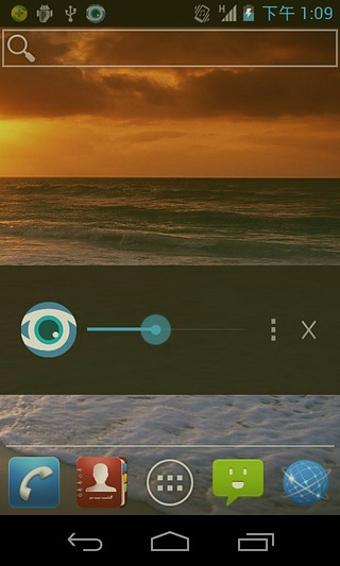 蓝光过滤精灵  v1.2.50  安卓版界面图1