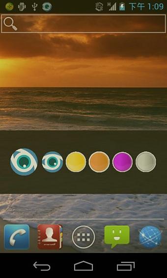 蓝光过滤精灵  v1.2.50  安卓版界面图3