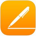 Pages V3.0 iPad版