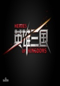 英雄三国 v1.6.129 免费版