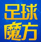 足球魔方 v2.85 安卓最新版