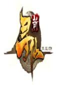 新寻仙 V4.1.2.1 免费版