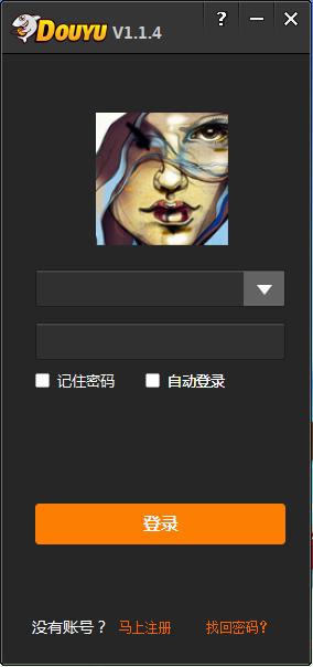 斗鱼hd1.1.8.2