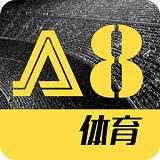 A8体育直播吧 v2.1.6 安卓版