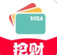挖财信用卡管家 v5.9.17 安卓版