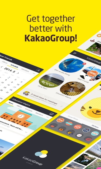 KakaoGroup v2.6.4 安卓版界面图1