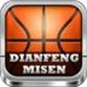 巅峰篮球经理 v2.0 安卓版