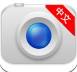 专业相机_ProCapture v1.7.4.3 安卓中文版