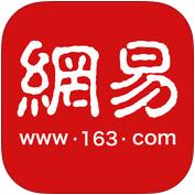 网易新闻 V15.0  iPad正式版