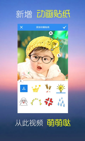 小影app下载第1张预览图