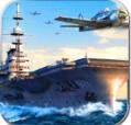 战舰帝国 v3.2.8  官方版