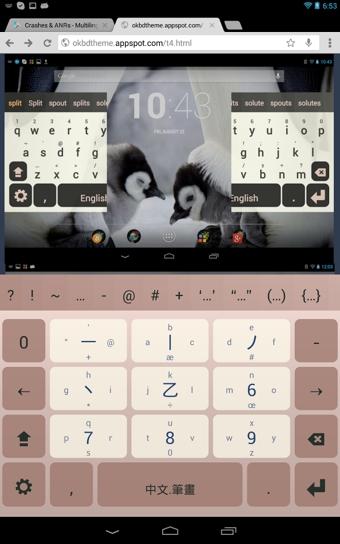 O键盘 v0.49.2  安卓版界面图3