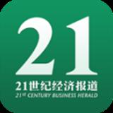 21世纪经济报道 v3.1.0 安卓版