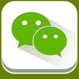 微信记录恢复助手 v1.19.7912.1 免费版
