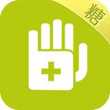 掌控糖尿病 v5.0.7  安卓版