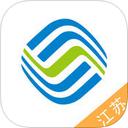 江苏移动掌上营业厅 V6.1.3 iPhone版