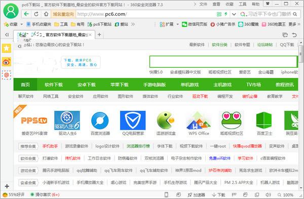 360浏览器官方版界面图1