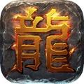 热血传奇苹果版辅助 v0.0.3 iPhone版