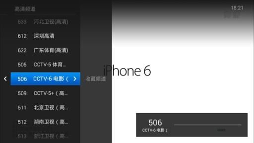 魔力视频HD v1.1.28  安卓正式版界面图5