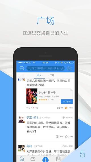 毒药app v1.2.0 安卓版界面图1