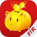 储蓄罐  V3.5.0  iPhone最新版