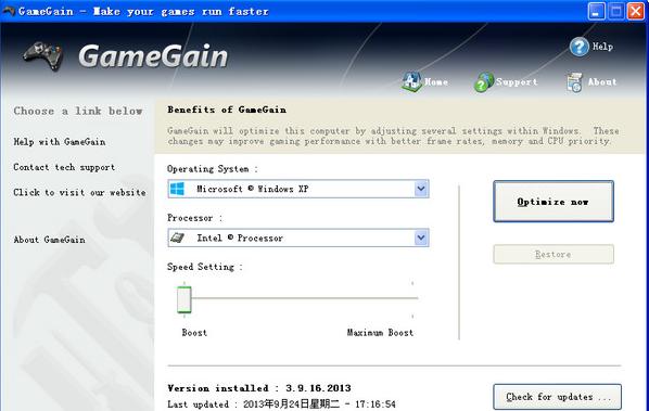 pgware破解版界面图1