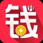 钱升钱理财 v2.4.13 安卓版