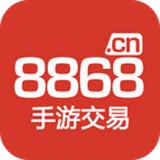 8868交易平台 v2.8.8.1 安卓版