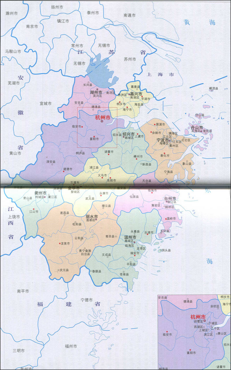 浙江地图高清2015 最新版图片
