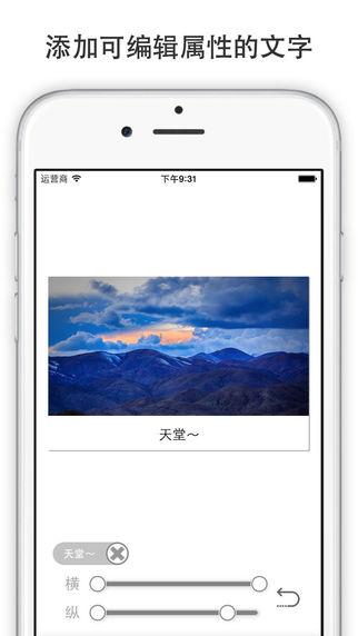 留白app v1.3.0 安卓版界面图1