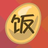 饭蛋 v1.14.0 安卓最新版