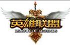 LOL英雄联盟XK辅助 v6.96 免费版