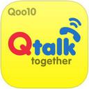 Qtalk V3.5.6 iPhone版