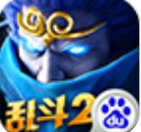 乱斗西游2百度版 v1.0.71 安卓正式版