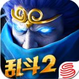 乱斗西游2华为版 v1.0.71 安卓版