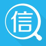 信用管家 v3.0.4 安卓版