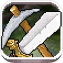 冒险与挖矿 V1.12.0 iOS版